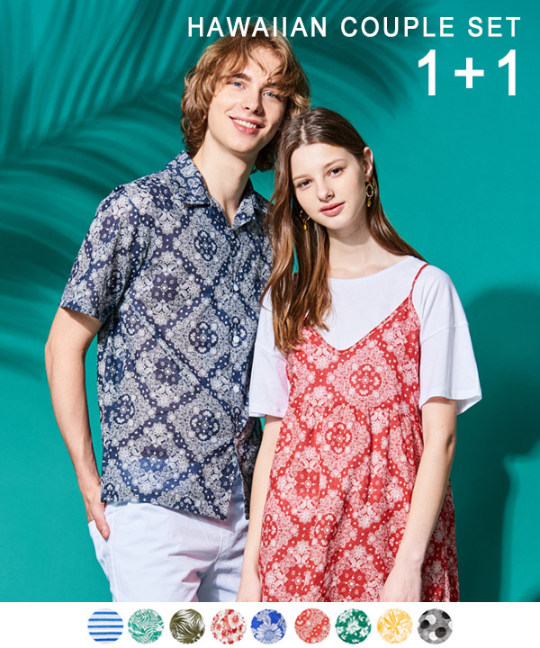 [1+1] HAWAIIAN COUPLE SET